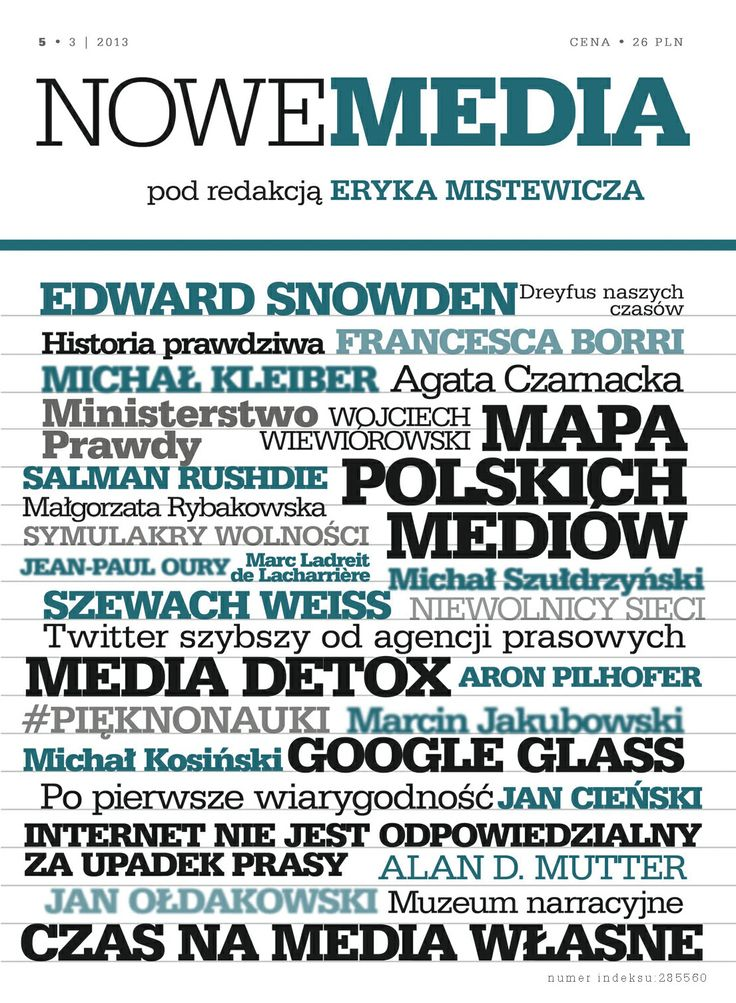 Nowe Media wyd.5
