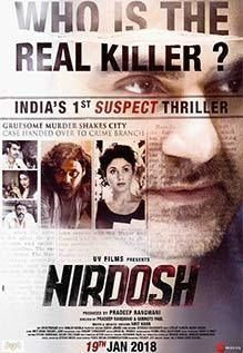 Nirdosh 2018 Full Movie Free Download HD Cam. #Nirdosh #2018 #Full #