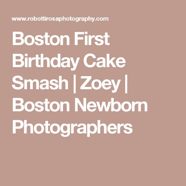 Boston First Birthday Cake Smash | Zoey | Boston Newborn Photographers