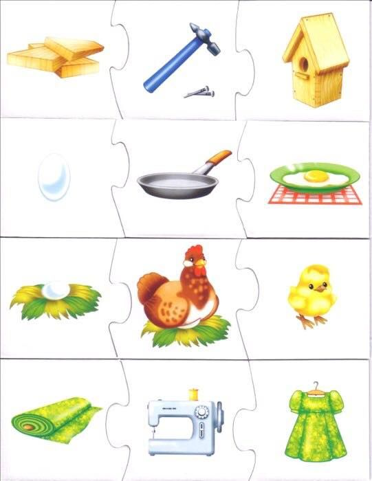 Sequences Cognitive Puzzle (2)