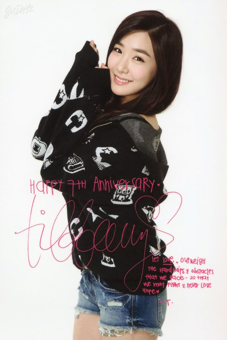 [Pictures] 140727 SNSD 7th Debut Anniversary Message Card Scan ~ smtownsnsd.com - Girls' Generation / SNSD Daily Updates!