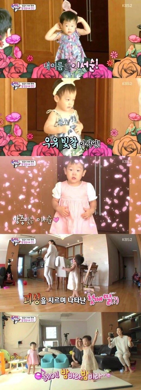 "Seo Joon and Seo Eon Dress Up as Pretty Girls on ""Superman Returns"" | Soompi"