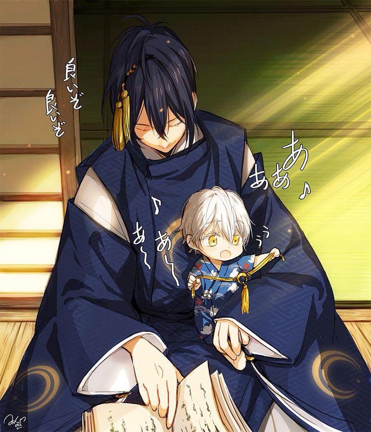 Jiji and baby Tsurumaru I guess