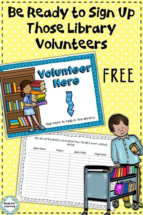 Library Volunteer Sign-Up Poster FREE Library activities