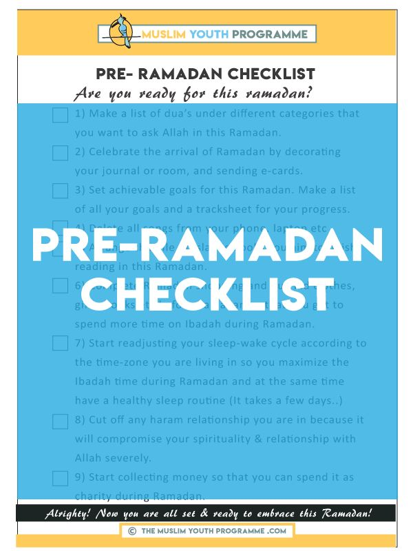 Free Ramadan Printables GIFT BUNDLE-A checklist that will serve as a reminder for the tasks you should try to complete before Ramadan. This checklist is designed to prepare you well for this Ramadan!