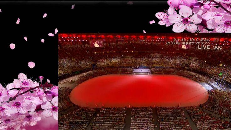 Cerimónia de Encerramento Jogos Olímpicos Rio 2016 ( Tokyo  ) / オリンピック閉会...