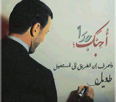 Kathem Al Saher