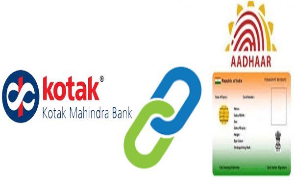 Kotak mahindra bank forex kaart
