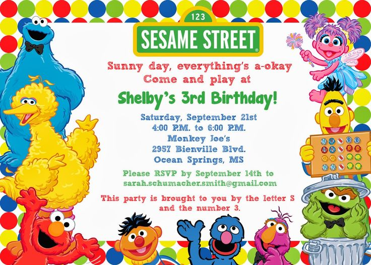 sesame+street+invitations | Sesame Street Birthday Invitation Templates
