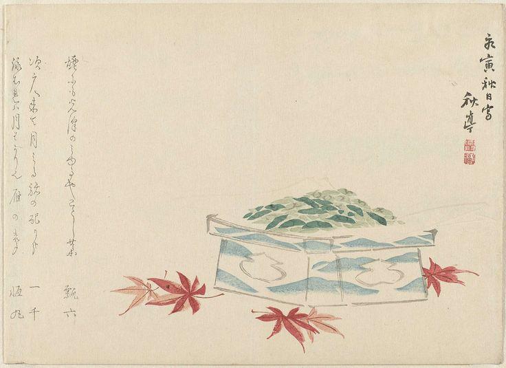 Tanaka Shûtei | Geschenk met acer bladeren, Tanaka Shûtei, c. 1850 - c. 1855 | Op een offertafeltje (sanbô) liggen geschenken. Er omheen een paar rode acer bladeren. Met meerdere gedichten.