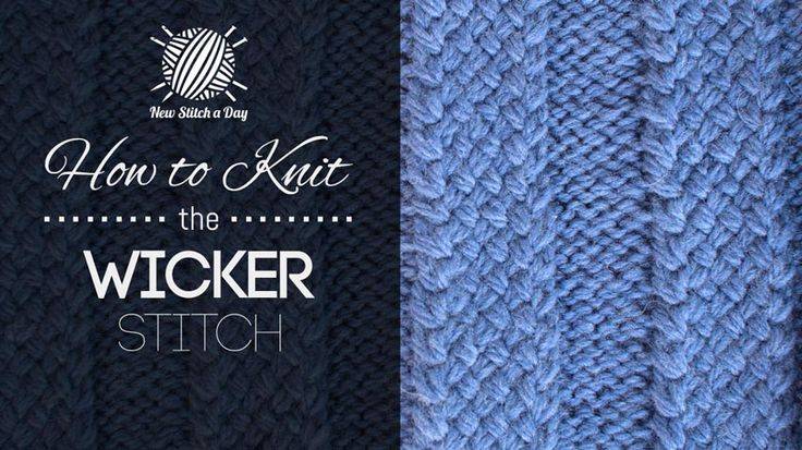 How to Knit the Wicker Stitch//This stitch creates a dense but delicate criss cross pattern with lots of texture. The wicker stitch would be great for gloves, scarves, and hats!