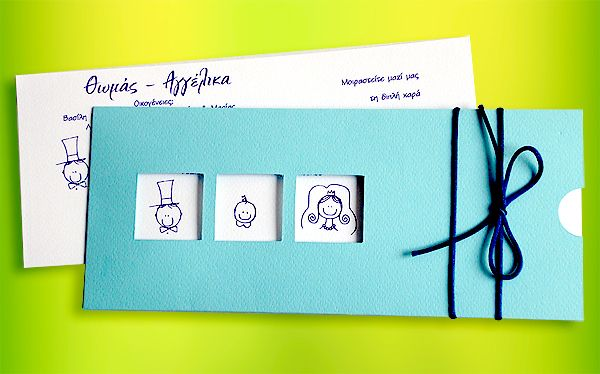 Μακρόστενο προσκλητήριο για Γάμο & Βάπτιση κατασκευασμένο από Λευκό γκοφρέ ματ Ιταλικό χαρτί (τύπου Κανσόν) στα 220 γρ.
