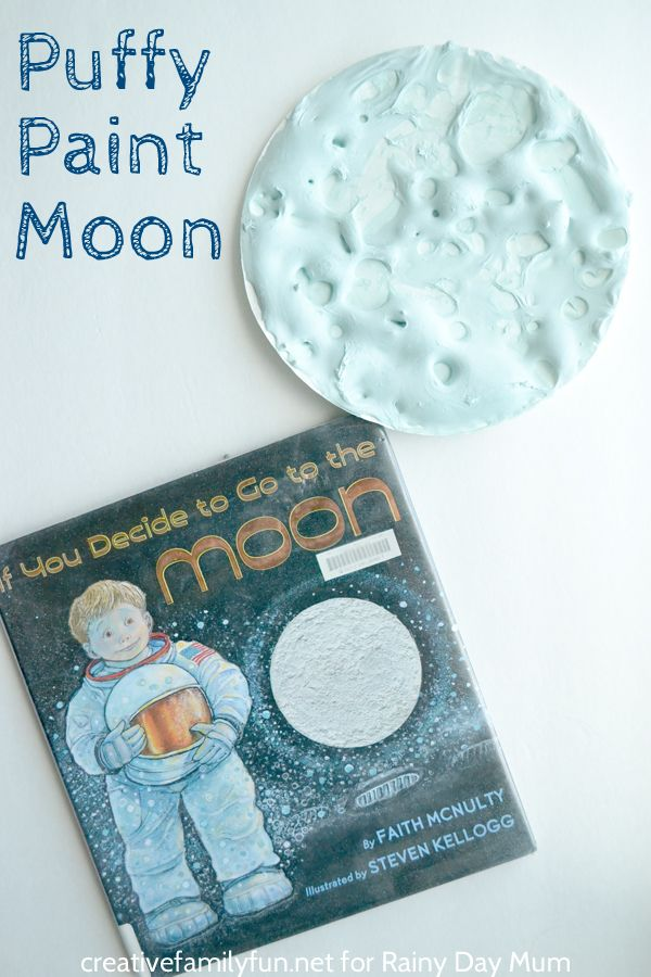 DIY Puffy Paint recipe and space themed artwork using the recipe based on the book If you Decide to go to the Moon by Faith McNulty.