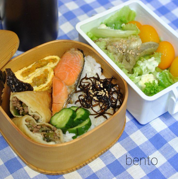 お弁当:焼き茄子 きゅうりの糠漬け 玉子焼き プチトマト レタス 椎茸煮 春巻き 焼き鮭