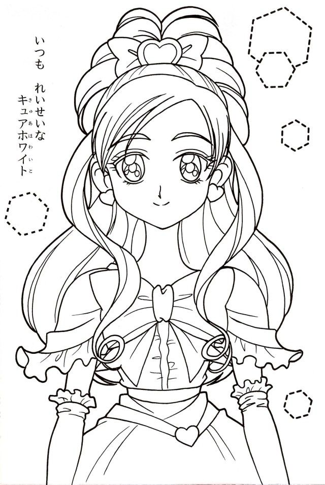 27+ Pretty Image of Glitter Force Coloring Pages | Moon ...