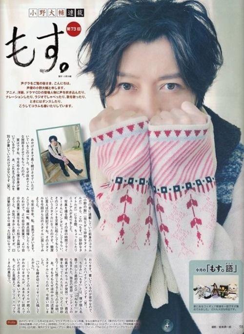OMG! He's so cute! ■Daisuke Ono (小野 大輔 )