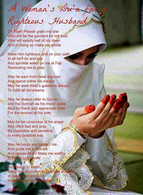 A women's dua for a righteous husband. I almost cried... Ya Allah...