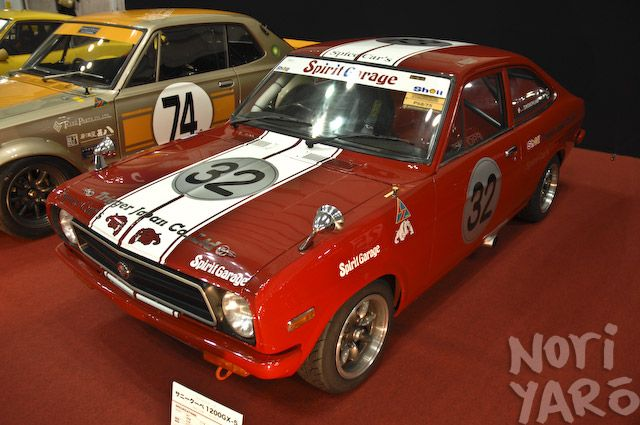 Datsun Sunny Coupe, racing spec with stripes and decals
