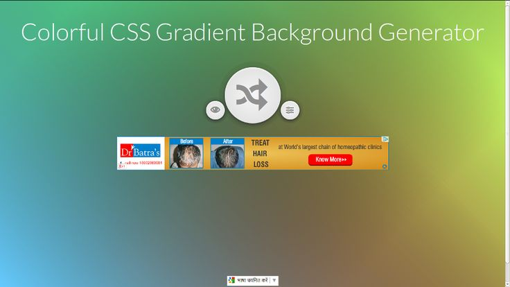 Colorful CSS Gradient Background Generator 1