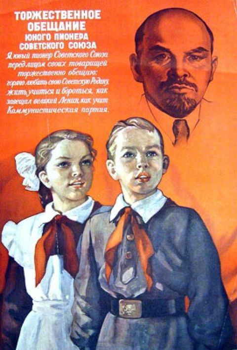 "Russian school uniform. ""Solemn Oath of a Young Soviet Pioneer"" – a poster by M. A. Marize-Krasnokutskaya, 1959. #education"