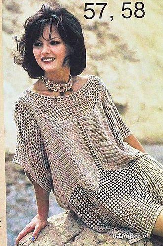 Crochetemoda: Crochet - Vestido Dourado