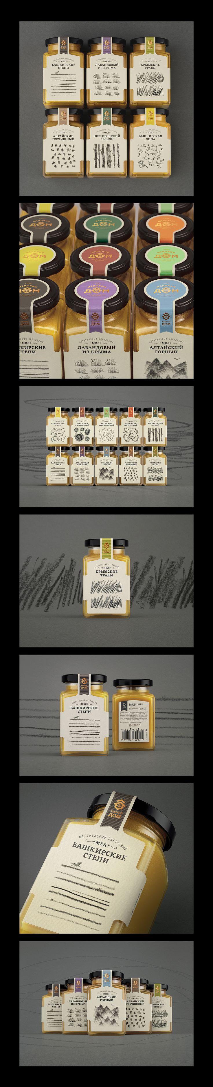 Honey House, Упаковка © МарияПономарева