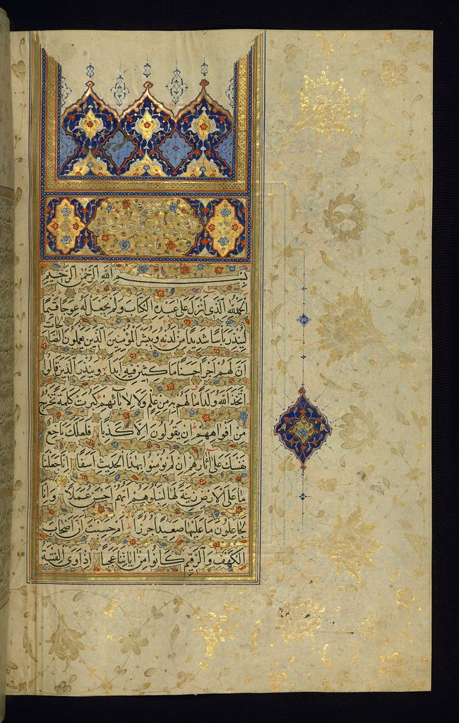An illuminated large size copy of the Koran (Qur'an) produced in the 11th century AH / 17th CE in Iran. Apart from using a number of scripts, such as naskh, muḥaqqaq and tawqīʿ, this codex features six pairs of decorated pages, two illuminated headpieces, as well as illuminated chapter headings, cloud-bands, and marginal decoration. The black morocco binding has a central piece in the form of a diamond with pendants on four sides. The inner covers, having a traditional dentelle decoration…
