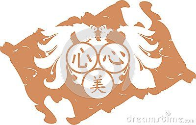 Image representin a stylized two headed eagle with three chinese ideograms: mind heart and beautiful. An image which can be used as logo, decoration or part of another project.