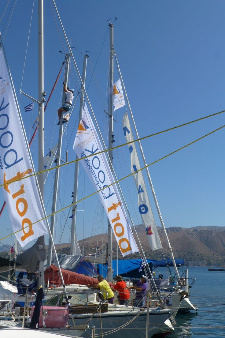 portbook's colors in Laki for Aegean Regatta