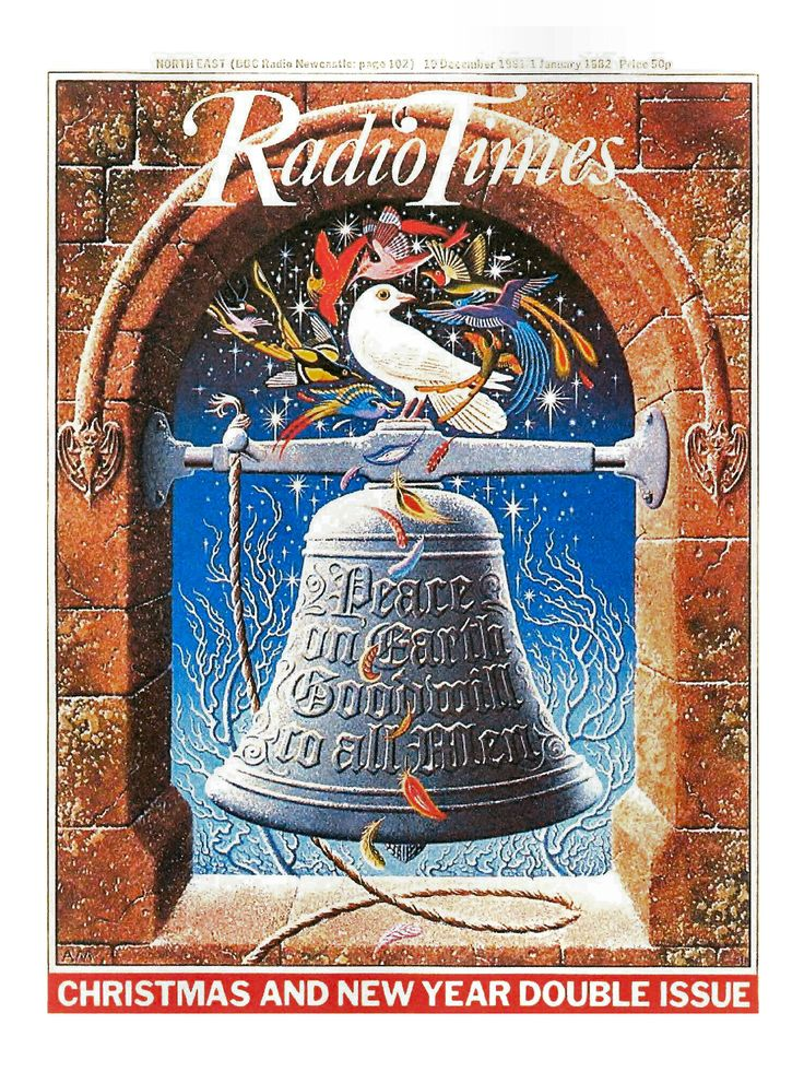Door #15 - This fine frosted Christmas bell from 1981 showed that  the grand tradition of painted covers would continue to flourish in the 1980s