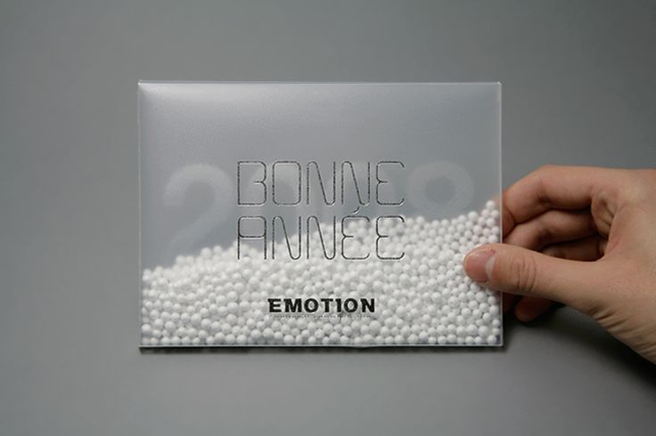 Happy New Year cards design for the event company Emotion.