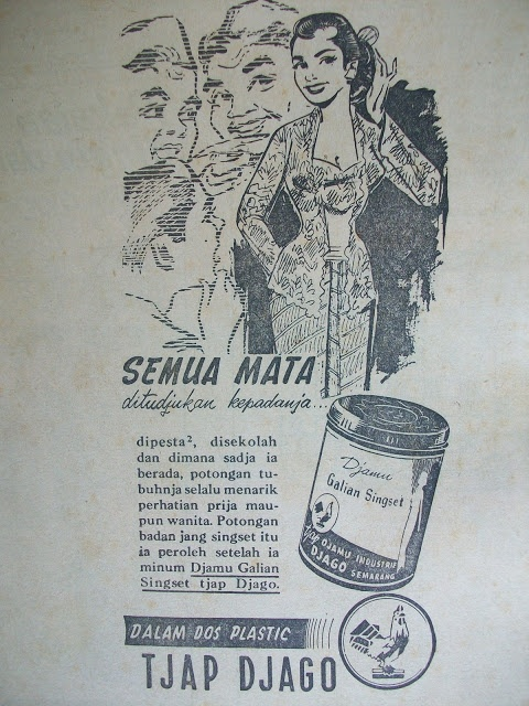 Indonesian Old Commercials:Djamu Tjap Djago.(Indonesian Herbal).