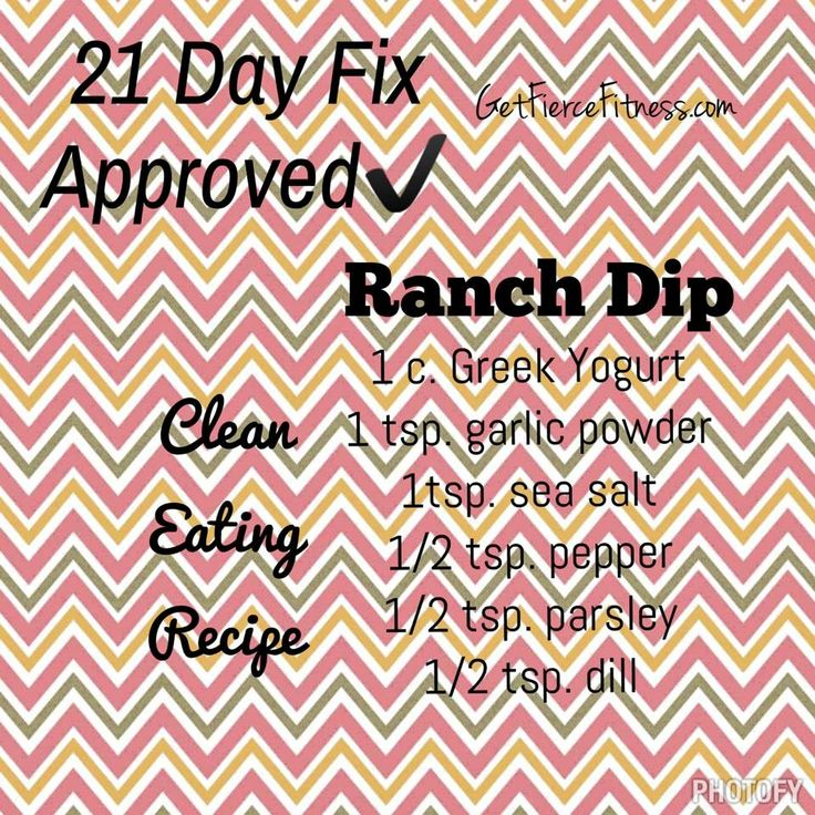 21 Day Fix Approved Ranch Dip