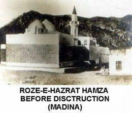 Rowza