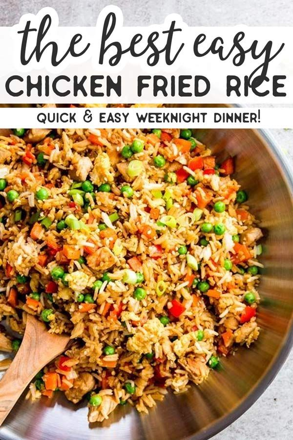 Easy Chicken Fried Rice Is A Quick And Simple Dinner You Can Make