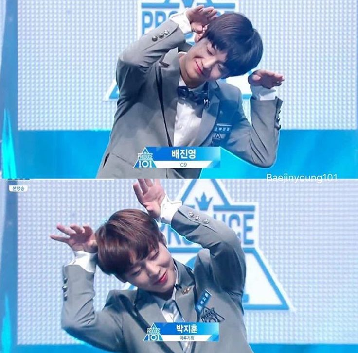 Bae JinYoung and Park JiHoon have a same pose >_< #Bae JinYoung #Produce101 #Season2 #101Boys #WannaOne #Wannable #DeepDark #YesGood #WinkDeep #Bunny