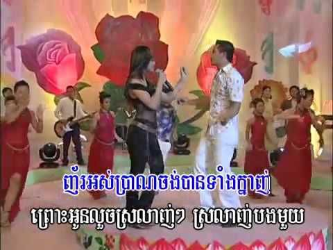 kikilu Khmer - Cha Cha Pepito Khat Sokhim