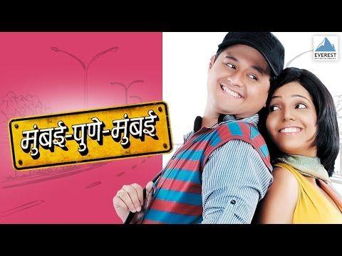 Mumbai Pune Mumbai - Blockbuster Full Marathi Movies | Swapnil Joshi, Mukta Barve | English Subtitle - http://www.wedding.positivelifemagazine.com/mumbai-pune-mumbai-blockbuster-full-marathi-movies-swapnil-joshi-mukta-barve-english-subtitle/ http://img.youtube.com/vi/jblvKuq_a_k/0.jpg %HTAGS