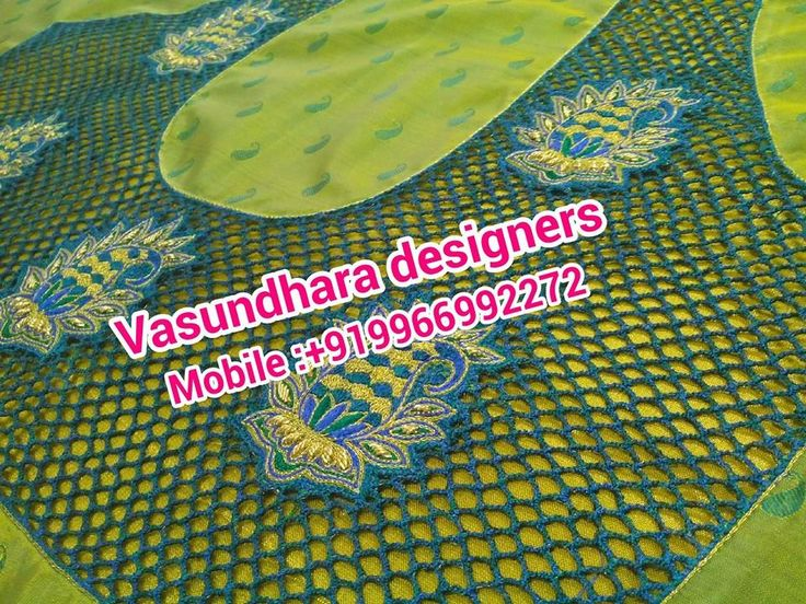 Cut work embroidery for Saree blouse