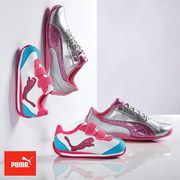 Take a look at the PUMA Kids event on #zulily today!