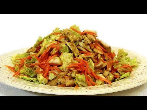 Легкий салат из пекинской капусты с куриным мясом. Без майонеза - YouTube