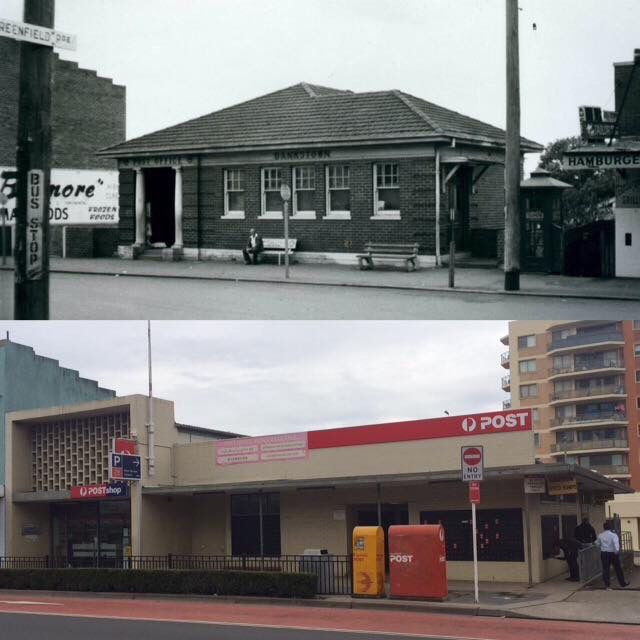 Bankstown Post Office, on Restwell Street. 1960 > 2016. [Bankstown Library > Rayy Bk. By Rayy Bk]