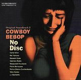 """Cowboy Bebop"" Among Yoko Kanno Soundtracks Arriving on US iTunes Store"