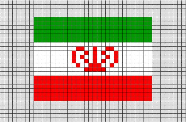 Flag of Iran Pixel Art from BrikBook.com #Iran #FlagofIran #Persia #IslamicRepublicofIran #Iranian #pixel #pixelart #8bit Shop more designs at http://www.brikbook.com