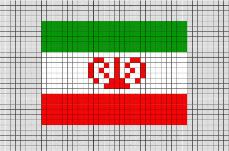 Flag of Iran Pixel Art from BrikBook.com #Iran #FlagofIran #Persia #IslamicRepublicofIran #Iranian #pixel #pixelart #8bit Shop more designs at http://www.brikbook.com