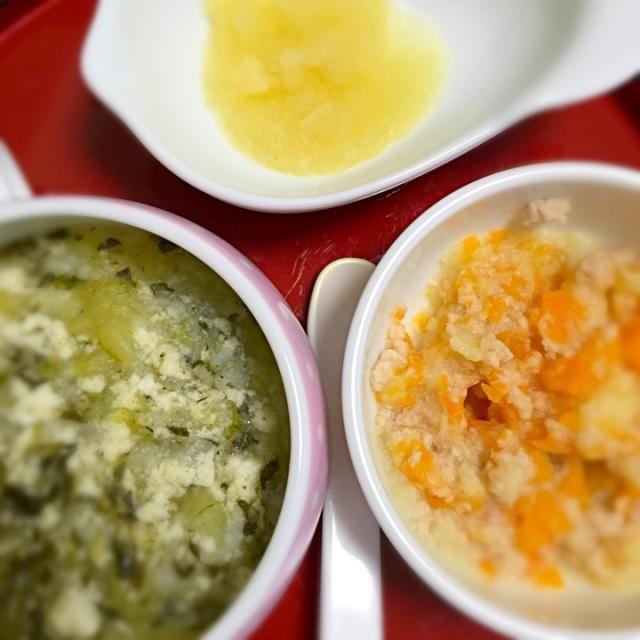 ☆さつまいものリゾット  粥6さつまいも2チーズ2小松菜1  ☆ツナとにんじんのポテトサラダ じゃがいも2にんじん2鮪2  ☆りんご  りんご2 - 6件のもぐもぐ - 離乳食 4/3-1 by ennas1122