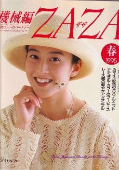 Zaza 1995 Spring