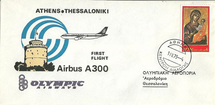 Olympic Airways - 1st Flight AIRBUS A300 ATHENS -THESSALONIKI (1-4-79)