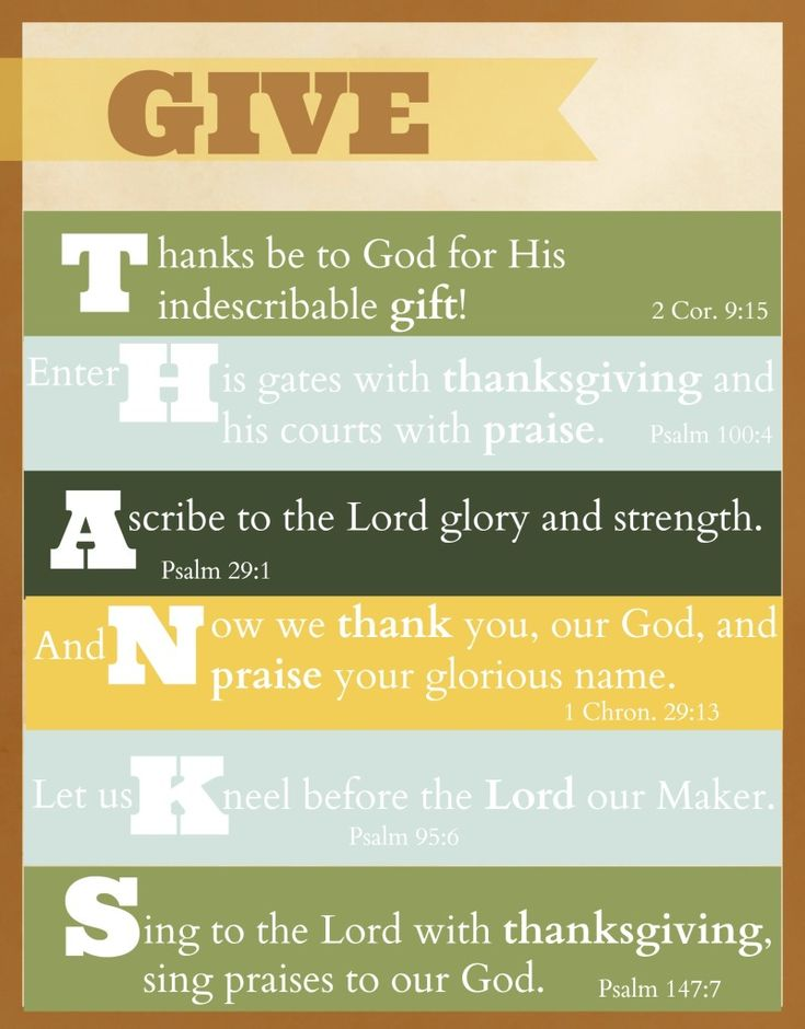Give Thanks Scripture Free Printable for Thanksgiving: