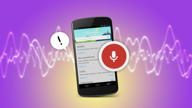Why Voice Commands Rock... it actually solves my biggest cellphone annoyance: typing on phones sucks. #VoiceCommands #Android